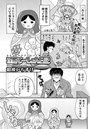 淫媚てーしょん日記 (7)