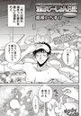 淫媚てーしょん日記 (9)