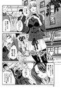 湯〜っくりシてね (4)