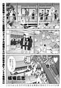 湯〜っくりシてね (8)