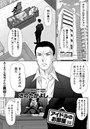 アイドルのお部屋 (10)