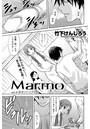 Marmo -マルモ- (4)