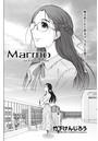 Marmo -マルモ- (8)