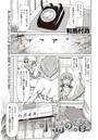小島の渚 (2)