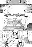 あばたー★とらんす!(1)
