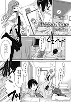 Dinner Time(単話)