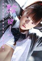 舞姫_my hime 桜 no.1