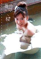 舞姫_my hime 桜 no.2