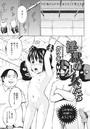 淫獄の少女たち(5)