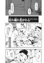 狂れ腐れ焦がれる(6)