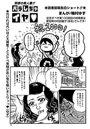 背徳の美人妻!!バラしちゃイヤ(100)