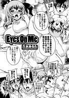 Eyes On Me(単話)