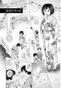 お姉さんの抱き枕【分冊版 9/9】