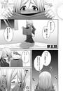 星川くんちの天瀬三姉妹 【分冊版 3/8】