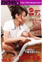無防備な母の姿 日常的-淫覗- Vol.005