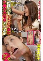 チ●ポ大好き美人妻が所構わずしゃぶり舐め最終的には息子ザーメンを膣内で受け止める! 滝本エレナ