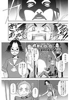 暗闇でドキドキ(単話)