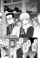 HAPPY NEW…(単話)