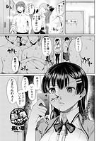 城ヶ崎カリンの筋肉コレクション(単話)