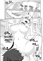 サイン・淫+(単話) b334afjpb00623のパッケージ画像