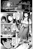 初恋花火(単話) b335afjps00574のパッケージ画像