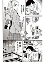 PLAYMATES(単話)