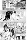 女子校生棋士・倉田美奈 最終回