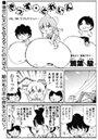 きっず・とれいん(5)