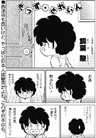 きっず・とれいん(8)
