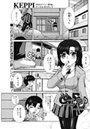 めざにゅ(4)〜畑野早苗の乳〜