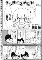 きっず・とれいん(10)