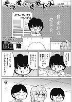 きっず・とれいん(13)