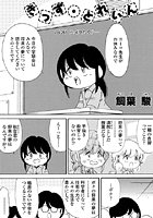 きっず・とれいん(27)