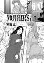 MOTHER'S(4)