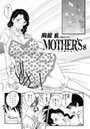 MOTHER'S(8)