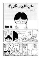 きっず・とれいん(35)
