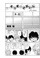 きっず・とれいん(38)