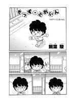 きっず・とれいん(40)