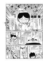 きっず・とれいん(54)