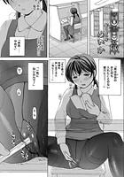 図書姦(単話)