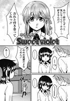 Sweet violet(単話)