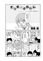 きっず・とれいん(59)