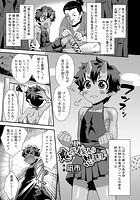 鬼っ子嫁入り恩返し(単話)