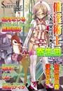 25時のスィートコミック Vol.07