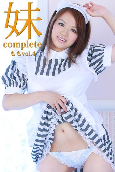 妹 complete もも vol.4