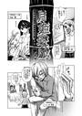 月姫遊戯〜花婿争いに漏れるため息〜(4)