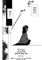 204-light of room 204-(単話)