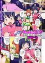 噂の魔法少女ビッチ(4)