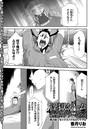 淫獄ゲーム (3)