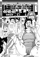 Give Me! 妊娠線(単話)